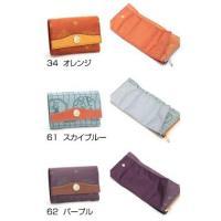 FRAME WORK フレームワーク 3つ折り財布 ボヤ―ジュII 0041314