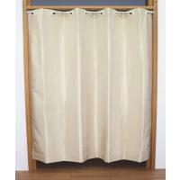 ・防音効果・断熱・1級遮光能力を高めた日本製高性能間仕切りカーテン ・5cm単位でサイズオーダー作成...
