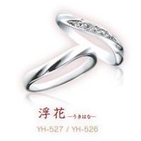 結婚指輪(マリッジリング)ユキコハナイ YUKIKO HANAI  YH-527【写真左】 浮花