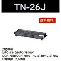☆カートリッジ型番☆ ブラザー(Brother) TN-26J  ☆対応機種☆ MFC-7340/M...