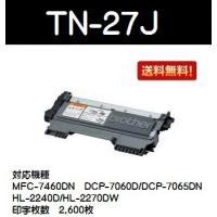 ☆カートリッジ型番☆ ブラザー(Brother) TN-27J  ☆対応機種☆ MFC-7460DN...