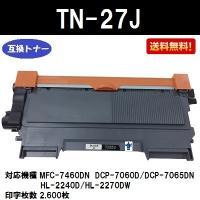 ☆カートリッジ型番☆ ブラザー用  互換トナーカートリッジ TN-27J   ☆対応機種☆ MFC-...