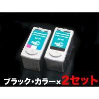 【送料無料・電話サポート付】 【仕様】 色:ブラック、3色カラー 対応プリンター: / PIXUS ...