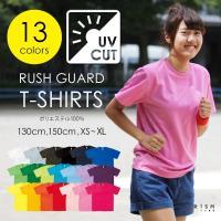 ラッシュガード 半袖 メンズ レディース UVカット キッズ 半袖 水着 ルーズ tシャツ Tシャツ...