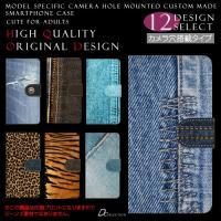 ファッション / softbank SIMフリー シムフリー 501SO 402SO 401SO 5...