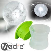 オンザロック用の水晶のように丸い氷が自宅の冷蔵庫で簡単に作れる製氷器です!直径60mmの丸氷が作れる...
