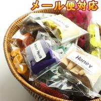 6種類×5粒で500円!自分にぴったりの好きな香りを見つけたい・・・好きな香りに包まれて楽しい毎日を...