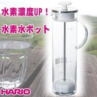 信頼性、安全性は間違いありません。HARIOの製品ですから。しかもごめんなさい、心配するほど安いんで...