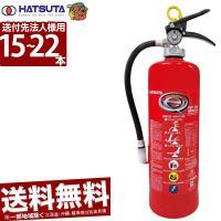 ■商品名: ECOSS-DRY バーストレスTM(蓄圧式) 粉末(ABC)消火器  ■商品コード: ...