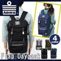 英国のみならず、世界中で愛されているハイファッションブランド「Admiral」より、オーソドックスな...