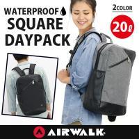 AIRWALK リュック エアウォーク 大容量 通学バッグ ウォータープルーフ