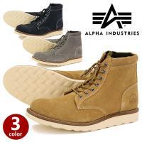 AFM-1944に新色モデルが登場! グッドイヤー製法で上質なレザーを使用! 本格的な作りで長く履き...