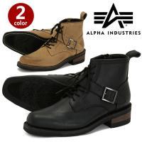 AFB-20011のレースアップモデル! グッドイヤー製法で上質なレザーを使用、本格的な作りで長く履...