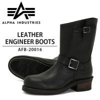 ハードワークブーツの定番、ロングエンジニアブーツ!グッドイヤー製法で上質なレザーを使用、本格的な作り...