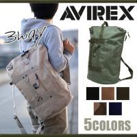 ミリタリー感のあるステンシルロゴが印象的。女性が持ってもカッコよく決まるユニセックスデザインのバッグ...