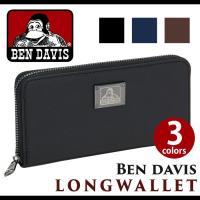 高級感のある合成皮革に、おなじみのロゴがメタルにプリントされたいつもよりシックな「BEN DAVIS...