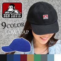 BEN DAVIS ベンデイビス 帽子 キャップ ローキャップ ベンデービス メンズ レディース フリーサイズ コットン BDW-9433B bendavis2-512