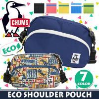ちょっとしたお出掛けにピッタリのミニサイズショルダー『Eco Shoulder Pouch』。 環境...