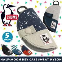 可愛い半月型キーケース「Half moon Key Case Sweat Nylon」!配色が人気の...
