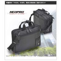 NEOPRO ZIP ウスマチブリーフ ネオプロ ジップ ショルダー 手提げ