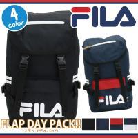 大人気FILAのバックル式フラップリュックに、軽やかでスポーツ感ある新作が仲間入り!B4ファイルケー...