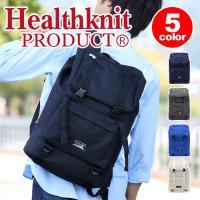 HealthKnitより人気のフラップ式バックルバックパック新登場。  丈夫なポリエステル素材、たっ...