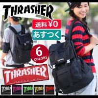 「THRASHER」より、豊富なポケットが魅力のフラップリュックが仲間入り! かぶせ部分と本体を結ぶ...