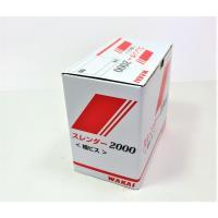 スレンダービスはワカイのメーカー品が安心です。  25mm SR25 約1000本入り 30mm S...