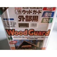 ログハウスやウッドデッキ、バルコニー、ベンチ、雨戸、濡れ縁など屋外木部を美しく保護します。  シロア...