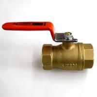 キッツ製汎用バルブ、一般的に給排水に使われるボールバルブ400型です  ボールバルブはおもに給排水用...
