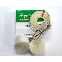 寒冷地長野県で一番売れている凍結防止帯・・山清電気の製品で安心です。  RHR型 定格電圧 AC10...