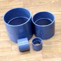 排水パイプの新設に、補修に! パイプをVU-S(ソケット)でつなげてお使い下さい。 (又割れたパイプ...