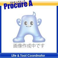 ◆◆会社設立50年の安心感!迅速な対応で商品をお届け致します!◆◆