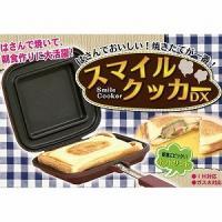 【あすつく】【送料無料】はさんで焼いて、朝食作りに大活躍!ミミの付いたパンを、好きな具材をギュッとサ...