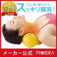 重た〜い首や肩も強力な牽引・押圧・磁力でトリプル治療 どデカい磁石突起がカチコチ肩・カチコチ首・ぼん...