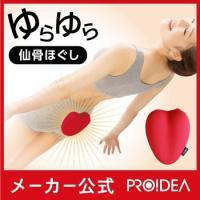 仙骨の形を模した「コシレッチ」は、仙腸関節・腰仙関節まわりの筋肉にアプローチできます。仙骨周りの筋肉...