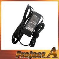 東芝 dynabook シリーズ 19V 3.42A 65W ACアダプター  ■INPUT:AC1...