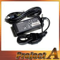 東芝 dynabook シリーズ 19V 3.95A 75W ACアダプター  ■INPUT:AC1...