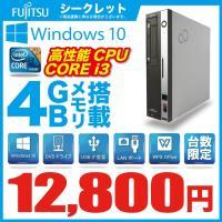 [製品名]  富士通 ESPRIMO シリーズ デスクトップパソコン [CPU]  Corei3 [...