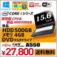 [製品名] 富士通 LIFEBOOK A550 ノートパソコン [ディスプレイサイズ] 15.6イン...