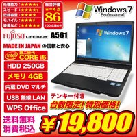 [製品名] 富士通 LIFEBOOK A561 ノートパソコン [ディスプレイサイズ] 15.6イン...
