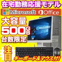[製品名] HP Compaq6000Pro デスクトップパソコン [CPU]  インテル Core...