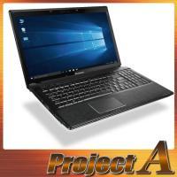 中古パソコン ノートパソコン 本体 ノートPC Windows10 Lenovo G550 Cele...