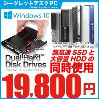 [製品名] NEC MK33L デスクトップパソコン [CPU]  インテル 第2世代 Core i...
