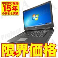 ノートパソコン 中古パソコン Office搭載 HDD250 Windows7 高速Celeron 15型 メモリ4GB DVDROM 無線 NEC Versapro 訳あり