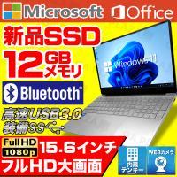 ノートパソコン 中古パソコン Microsoftoffice2019 Windows10 新品SSD256GB メモリ8GB Celeron 15型 USB3.0 HDMI 無線 NEC Versapro 訳あり