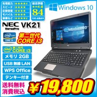 [製品名] NEC Versapro VK21 ノートパソコン [ディスプレイサイズ] 15.6イン...
