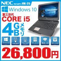 [製品名] NEC VK25 中古ノートパソコン [ディスプレイ] 15.6インチ [CPU] In...