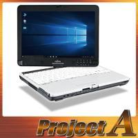 中古パソコン ノートパソコン 本体 ノートPC Windows10 タブレット モバイル タッチパネ...