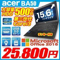 [製品名] 東芝 dynabook B551 ノートパソコン [ディスプレイサイズ] 15.6インチ...